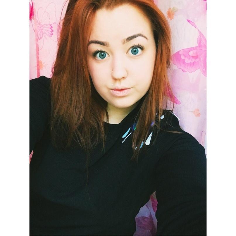 Алина Типухова |