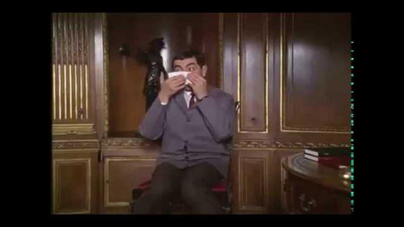 Мистер Бин 1997 трейлер