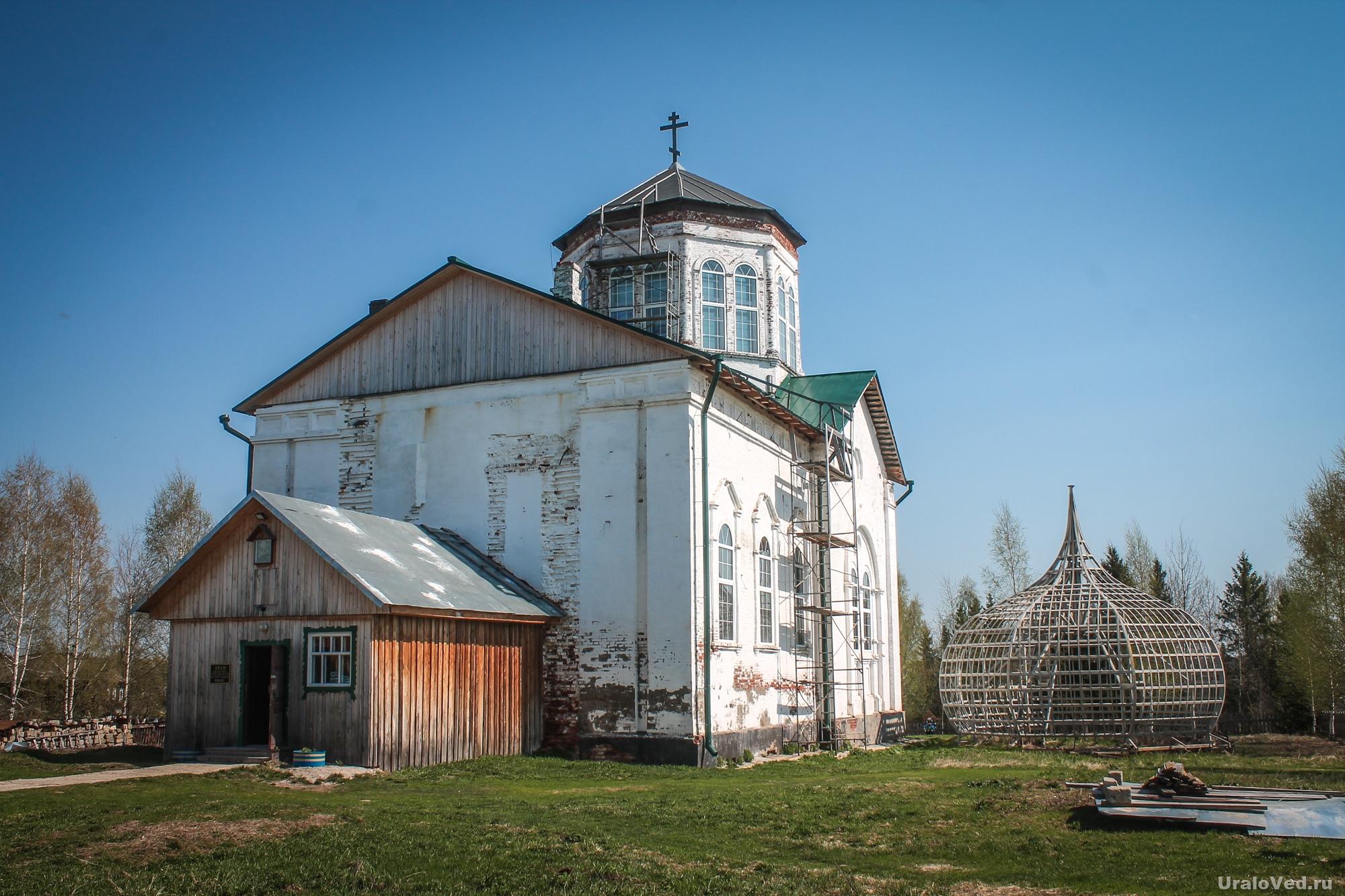 Церковь в Успенке