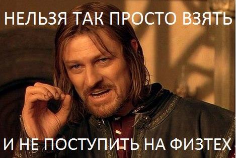 ФТФ и НАНОтехно