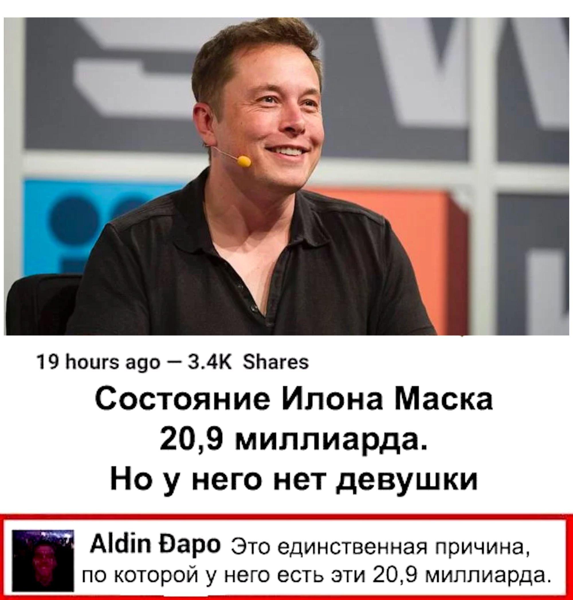 https://pp.userapi.com/c540100/v540100466/4c1ff/NSwlkdb6r2U.jpg