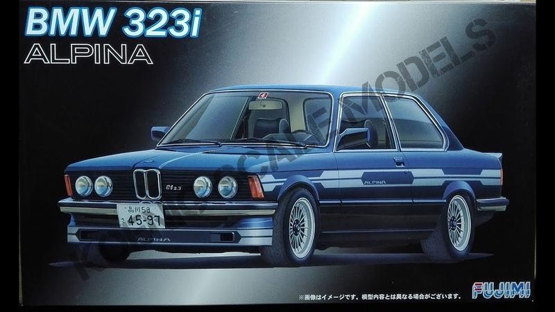 Обзор E21 BMW 323i Alpina Fujimi 1/24 (сборные модели)