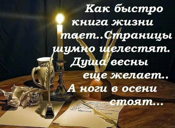 https://cs7065.vk.me/c7011/v7011530/4a882/l0BeLmZopJU.jpg