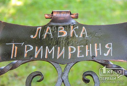 Погода в Кривом Роге на 29 февраля #Кривбасс #КривойРог #ПервыйКриворожский #1kr #новости