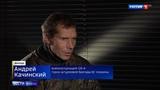Задержанный в Донбассе украинский диверсант рассказал много интересного про ВСУ
