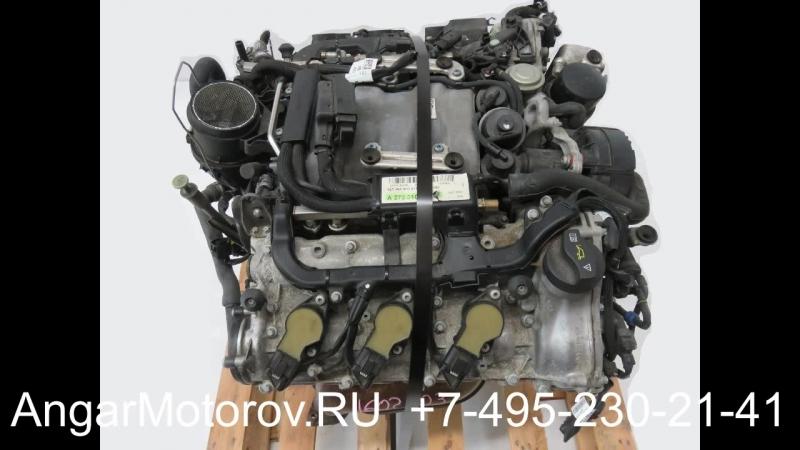 Купить Двигатель Mercedes R 350 3.5 M272.967 W251 Двигатель Мерседес R350 3.5 2007-2015 Наличие