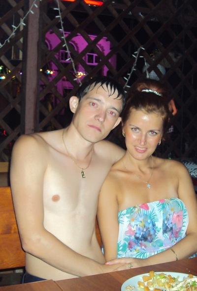 Анастасия Жданова, 14 июня 1983, Задонск, id37072056