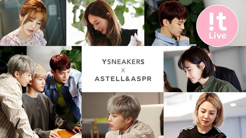 YSNEAKERS x ASTELLASPR : 소녀시대 태연, 써니, 효연, 유리 / EXO-CBX의 스니커즈 Making Teaser
