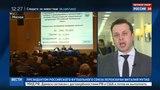 Новости на Россия 24 Виталий Мутко в очередной раз избран президентом РФС