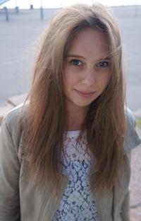 Lena Salautina