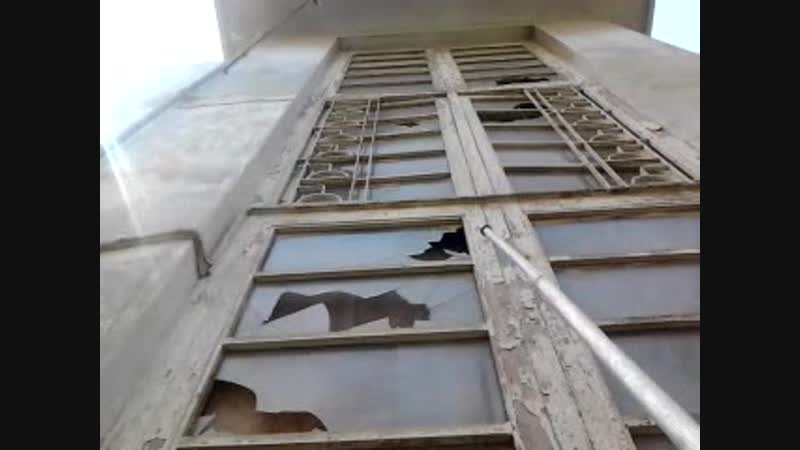 Window pane broken the ISI on 26 April 2014