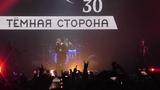 The MATRIXX &amp Андрей Котов - Навеселе (Агата Кристи. 30 лет. Тёмная Сторона)