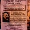 Мы против Marilyn Manson(он педераст и членосос)