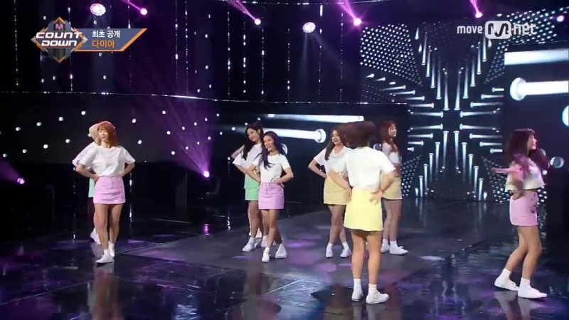 170824 DIA - Youre Different @ M! Countdown