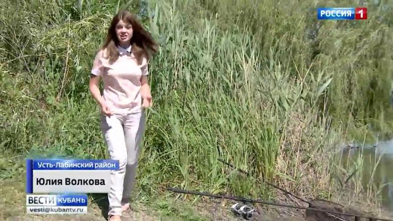 Большой улов_ в Усть-Лабинском районе Кубани готовятся к соревнованим по рыбной ловле