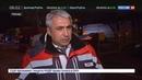 Новости на Россия 24 • Подача тепла в дома на востоке Москвы полностью восстановлена