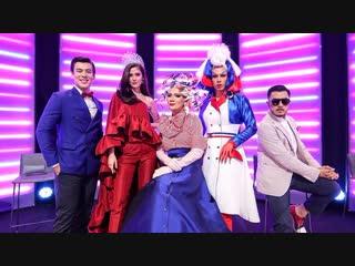 Drag Race Thailand - S02E06 (Thai)