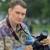 Фотограф Лев Белых Иркутск