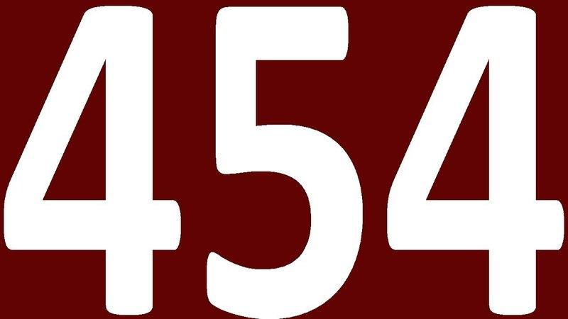 ГРАММАТИКА АНГЛИЙСКОГО ЯЗЫКА С НУЛЯ УРОК 454 АНГЛИЙСКИЙ ЯЗЫК ФРАЗОВЫЕ ГЛАГОЛЫ АНГЛИЙСКОГО ЯЗЫКА