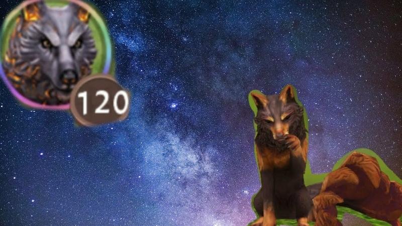 УРА 120 ЛВЛВЫПАЛ МИСТИК СКИН НА ЛИСУ!WildCraft