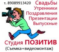 Саня Дегтярь, 26 сентября 1981, Владивосток, id274580