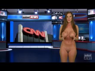 Naked News 2018-01-24