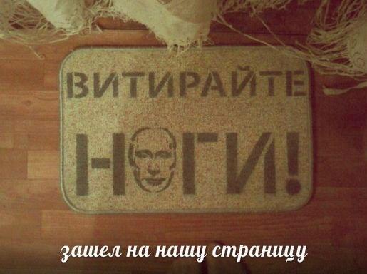 Путин собрал Совбез РФ, чтобы обсудить повышение обороноспособности - Цензор.НЕТ 5513