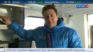 Новости на Россия 24 • Спасателей Арктики снабдят спецтехникой, не имеющей аналогов в мире