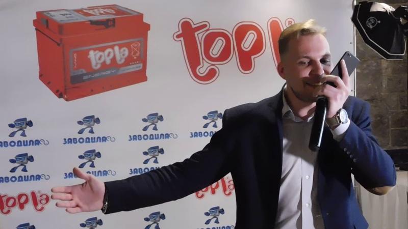 Аккумуляторы Topla розыгрыш призов в Саратове в январе 2017 года
