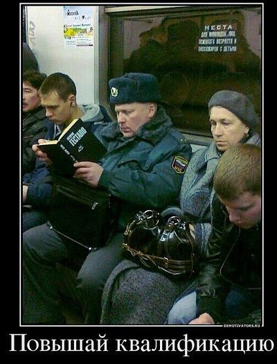 Rus Mur, 20 мая 1999, Елабуга, id210017332