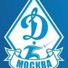 Фехтовальный клуб Динамо Москва