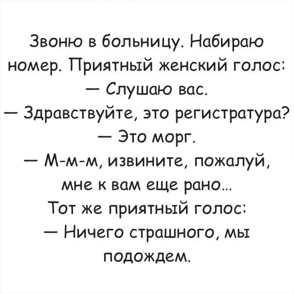 https://pp.userapi.com/c543105/v543105749/5531c/6mN7IRlndJs.jpg