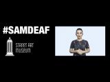 #SAMDEAF 22 июля | Музей стрит-арта