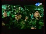 Музыка на СТВ (СТВ, 200х) Любэ - Давай за...