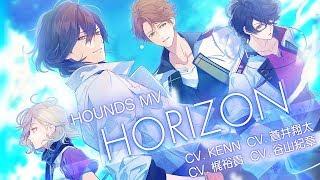【公式MV】イケメンライブ 恋の歌をキミに HOUNDSテーマソング『HORIZON』