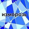IZMOROZ Design