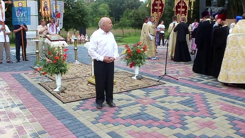 Священики Московського патріархату покинули заходи у Володимирі-Волинському через вірш Кобзаря