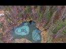 Алтай Гейзерное озеро и Чуя осенью