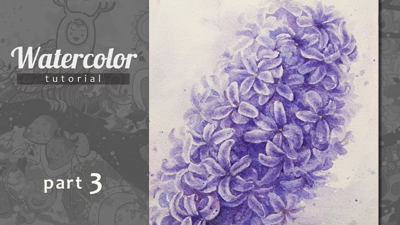 How to Draw a Hyacinth Watercolor Tutorial Part 3