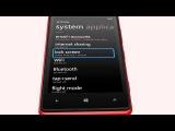 Nokia Lumia с WP 8: экономия энергии аккумулятора