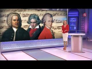 Баха, Моцарта и Бетховена поставили на службу экологии в Нижневартовске
