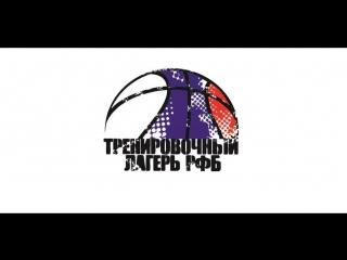 Тренировочный лагерь РФБ. Трансляция из Тимирязевской