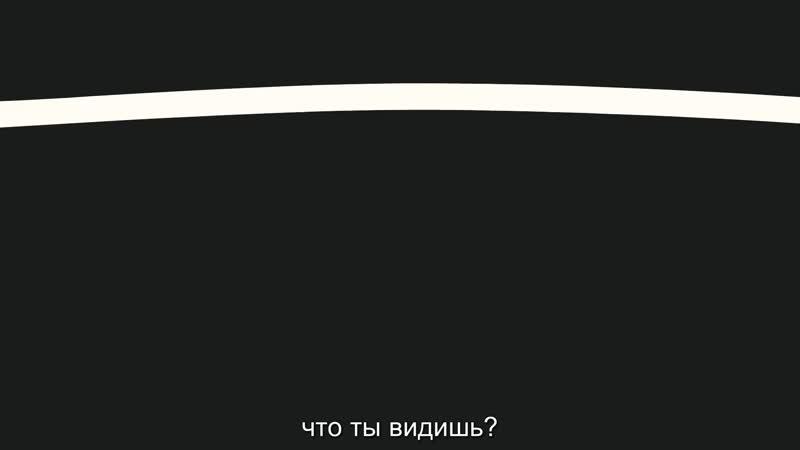 1950 (2018) Хиро Эссеру