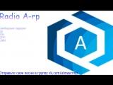 Live Almas RolePlay Играй в CRMP онлайн