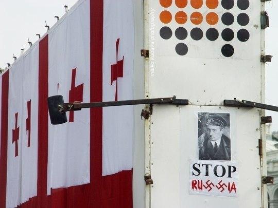 Россия продолжает обстреливать украинских пограничников, - СНБО - Цензор.НЕТ 7960