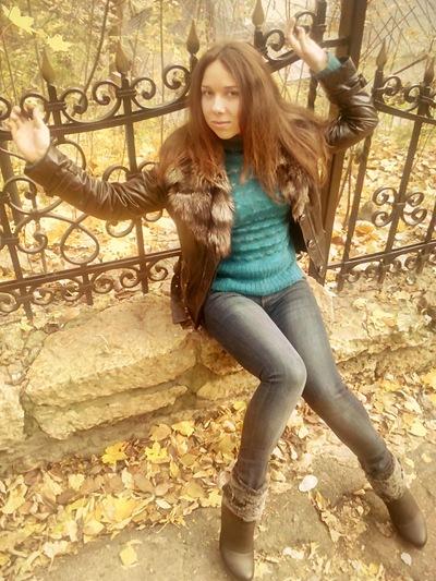 Мария Зацепина, 21 ноября 1988, Киев, id12588213
