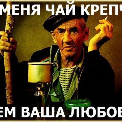 Илья Фетисов, 26 февраля 1991, Красноярск, id178033858