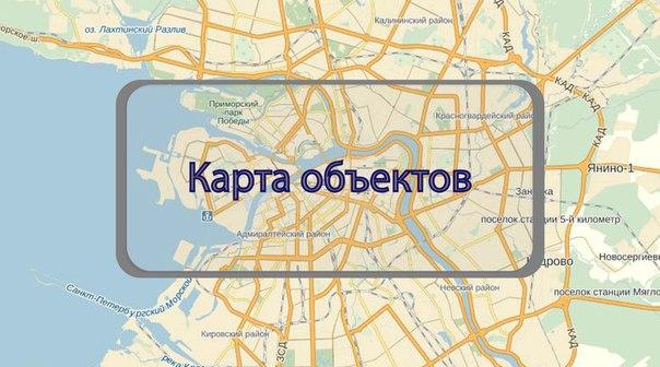 Новостройки. Квартиры в СПб