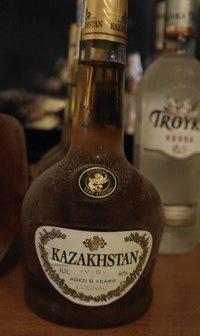 Купить Казахстанский Коньяк Новосибирске