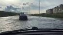 Микрорайон Славянка затопило 25.08.17